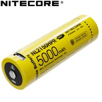 Batterie Nitecore NL2150HPR 5000mAh 3.6V li-ion protégée - port USB-C