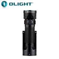 Lampe Torche Olight R50 Pro Seeker LE - 3200Lumens