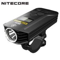 Lampe VTT Vélo Nitecore BR35 - 1800Lumens