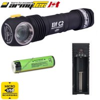 KIT TRAIL running - Lampe frontale Armytek Elf C2 USB 1050 Lumens - rechargeable en USB